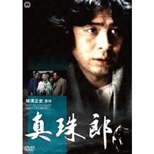 真珠郎 [DVD]|ggking