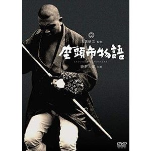 座頭市物語 [DVD]|ggking