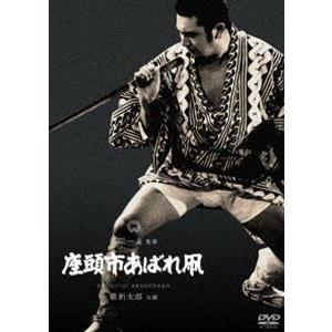 座頭市あばれ凧 [DVD] ggking