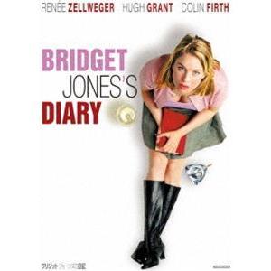 ブリジット・ジョーンズの日記 [DVD]|ggking