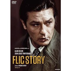 フリック・ストーリー [DVD]|ggking