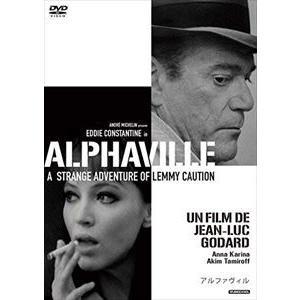 アルファヴィル [DVD]|ggking