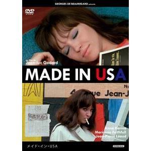 メイド・イン・USA [DVD]|ggking