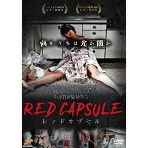 RED CAPSULE レッドカプセル [DVD]|ggking