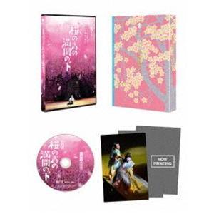 シネマ歌舞伎 野田版 桜の森の満開の下 [DVD]|ggking