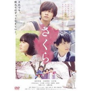 さくら [DVD] ggking
