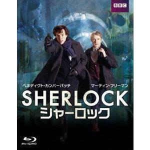 SHERLOCK/シャーロック Blu-ray BOX [Blu-ray] ggking