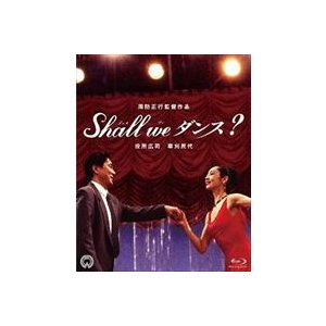 Shall we ダンス? 4K Scanning Blu-ray [Blu-ray]|ggking