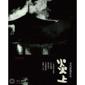 炎上 4K Master Blu-ray [Blu-ray]|ggking