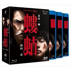 螻蛄(疫病神シリーズ)Blu-ray-BOX [Blu-ray]|ggking