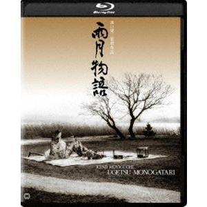 雨月物語 4Kデジタル復元版 Blu-ray [Blu-ray] ggking