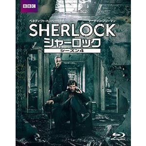 SHERLOCK/シャーロック シーズン4 Blu-ray-BOX [Blu-ray] ggking