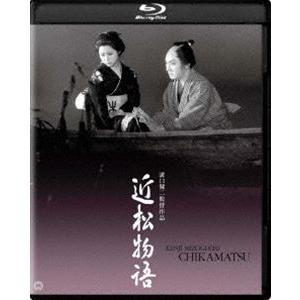 近松物語 4K デジタル修復版 Blu-ray [Blu-ray]|ggking
