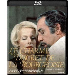 種別:Blu-ray ジャン=ピエール・カッセル ルイス・ブニュエル 解説:ラテン・アメリカの新興国...
