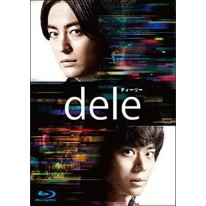 "dele(ディーリー)Blu-ray PREMIUM ""undeleted"" EDITION [Blu-ray]