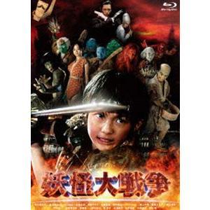 妖怪大戦争【特典DVD付3枚組】 [Blu-ray]|ggking