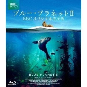 ブルー・プラネットII BBCオリジナル完全版 [Blu-ray]|ggking