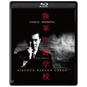 陸軍中野学校 修復版 [Blu-ray]|ggking