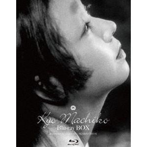 京マチ子傑作選 Blu-ray BOX【期間限定生産】 [Blu-ray]|ggking