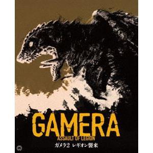 『ガメラ2 レギオン襲来』4Kデジタル修復 Ultra HD Blu-ray【HDR版】(4K Ultra HD Blu-ray+Blu-ray2枚組) [Ultra HD Blu-ray]|ggking
