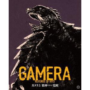 『ガメラ3 邪神<イリス>覚醒』4Kデジタル修復 Ultra HD Blu-ray【HDR版】(4K Ultra HD Blu-ray+Blu-ray2枚組) [Ultra HD Blu-ray]|ggking