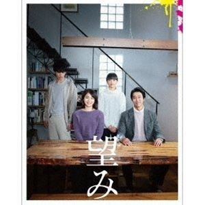 望み Blu-ray豪華版(特典DVD付) [Blu-ray]|ggking