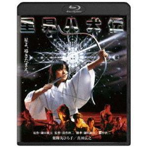 里見八犬伝 角川映画 THE BEST [Blu-ray]|ggking