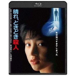 晴れ、ときどき殺人 角川映画 THE BEST [Blu-ray] ggking