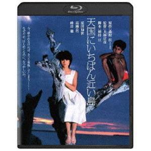 天国にいちばん近い島 角川映画 THE BEST [Blu-ray]|ggking