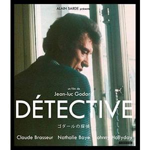ゴダールの探偵 [Blu-ray]|ggking