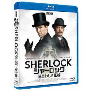 SHERLOCK/シャーロック 忌まわしき花嫁 Blu-ray [Blu-ray]|ggking
