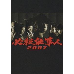 必殺仕事人 2007 [DVD]|ggking
