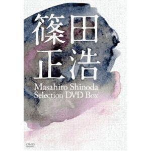 篠田正浩監督作品セレクション DVDボックス [DVD]|ggking