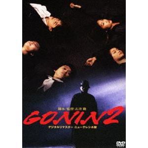 GONIN2 [DVD]|ggking