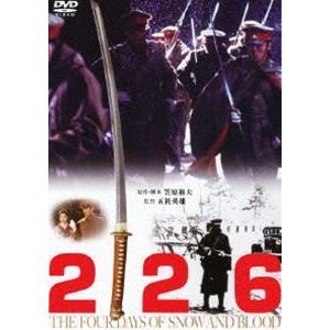 226 [DVD]|ggking