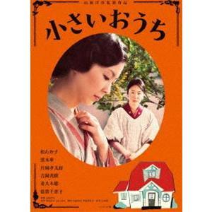 あの頃映画 松竹DVDコレクション 小さいおうち [DVD]|ggking