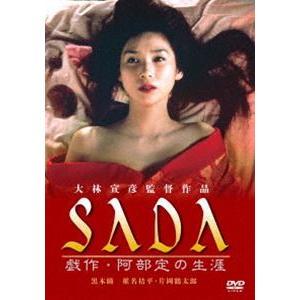 あの頃映画 松竹DVDコレクション 劇作・阿部定の生涯 [DVD]|ggking