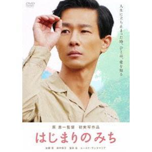 はじまりのみち [DVD]|ggking