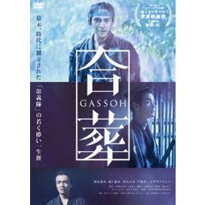 合葬 [DVD]|ggking