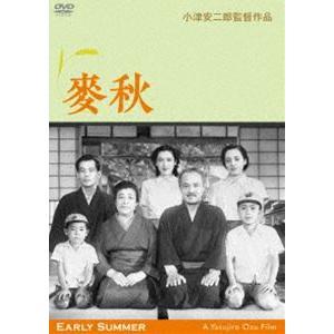 あの頃映画 松竹DVDコレクション 麥秋 デジタル修復版 [DVD]|ggking
