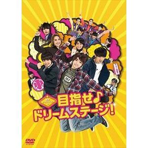 種別:DVD 西畑大吾 服部大二 解説:地域活性化の名目で集められた5人の地元アイドルグループ「小姓...
