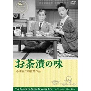 お茶漬の味 デジタル修復版 [DVD]|ggking