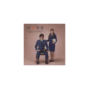 坂口修(音楽) / テレビ朝日系ドラマ 時効警察 オリジナル・サウンドトラック(ナイスプライス盤) [CD]|ggking