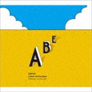 阿部海太郎 / Cahier de musiqu...の商品画像