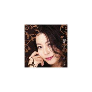 川上ミネ / 馨 [CD] ggking