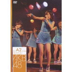 AKB48/teamA 2nd Stage 会いたかった [DVD]|ggking