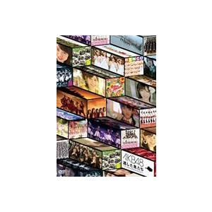 AKB48/逃した魚たち〜 シングルビデオコレクション〜(通常盤) [DVD]|ggking