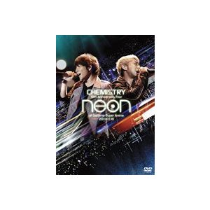 CHEMISTRY/10th Anniversary Tour -neon- at さいたまスーパーアリーナ 2011.07.10(通常盤) [DVD]|ggking