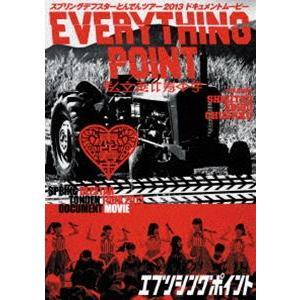 私立恵比寿中学 スプリングデフスターとんでんツアー2013 ドキュメントムービー EVERYTHING POINT [DVD]|ggking