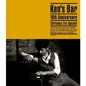 平井堅/Ken's Bar 10th Anniversary Christmas Eve Special! [Blu-ray]|ggking